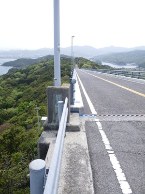 四方見橋.jpg