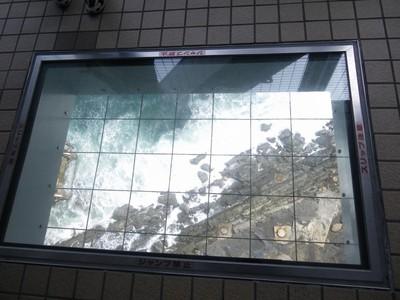 床ガラス.jpg