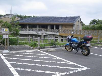 ネイチャーセンター.jpg