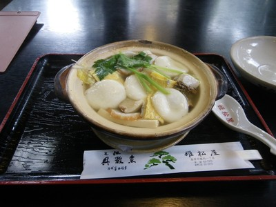 姫松屋の具雑煮.jpg