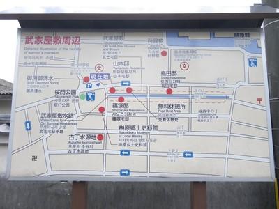 武家屋敷地図.jpg