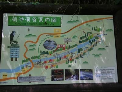菊池渓谷案内図.jpg