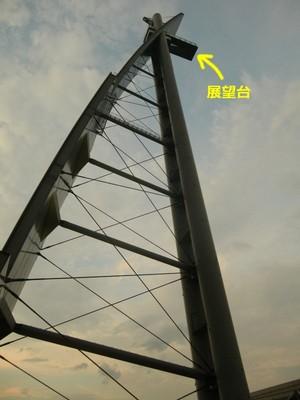 グローバルタワー.jpg