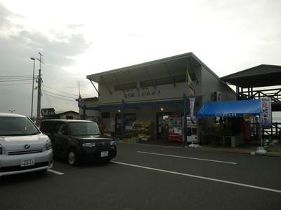 道の駅・佐賀関.jpg