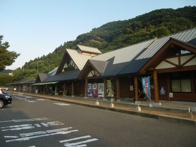 道の駅・厳木.jpg