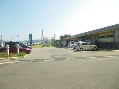 道の駅・鷹ら島.jpg