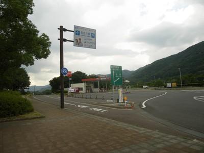 金立公園入り口.jpg