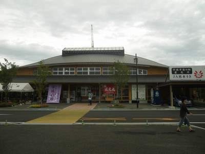 道の駅・うき.jpg