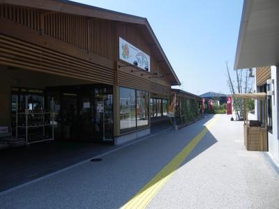 道の駅・おおき.jpg