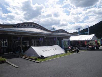 道の駅・かまえ.jpg