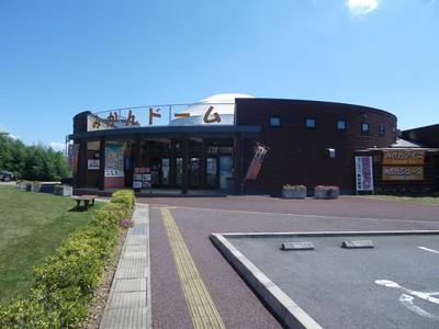 道の駅・さいかい.jpg
