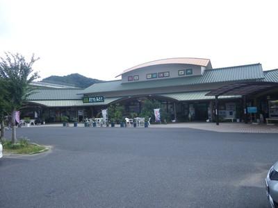 道の駅・たのうら.jpg