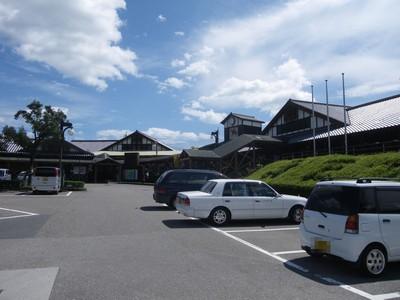 道の駅・北川はゆま.jpg