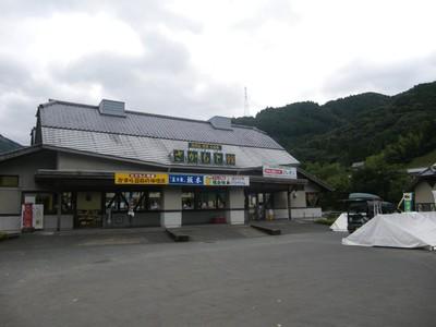 道の駅・坂本.jpg