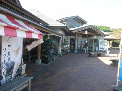 道の駅・山内.jpg