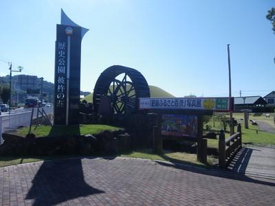 道の駅・彼杵の荘.jpg