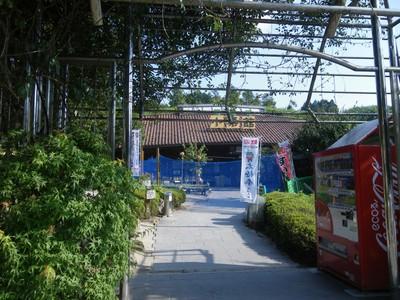 道の駅・鹿北.jpg