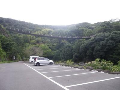 龍神橋.jpg