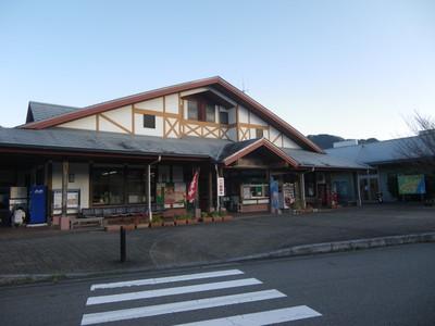 道の駅・とうごう.jpg