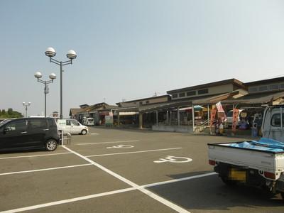道の駅・太良.jpg