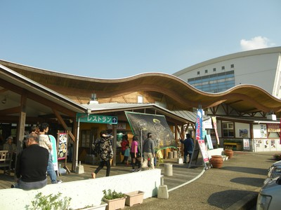 道の駅・有明.jpg