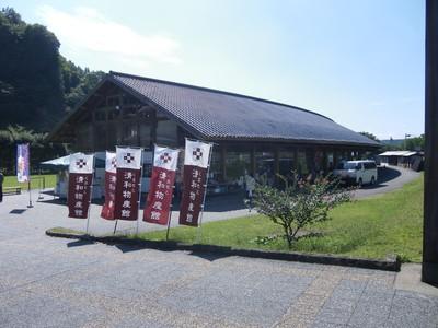道の駅・清和文楽邑.jpg
