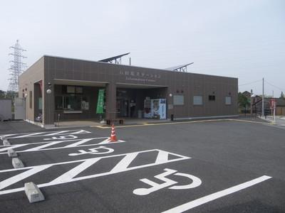 万田抗ステーション.jpg