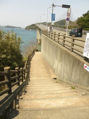 弁天島遊歩橋入り口.jpg