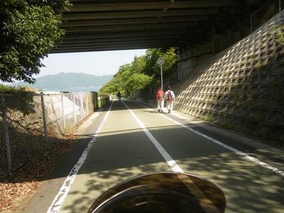 原付・自転車・歩行者道.jpg