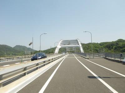 大三島橋.jpg