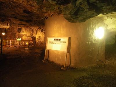 洞窟内部1.jpg