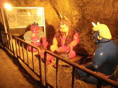 洞窟内部2.jpg