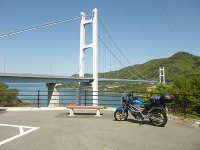 豊島大橋.jpg