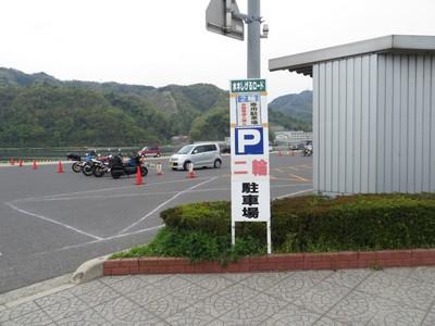 二輪専用駐車場.jpg