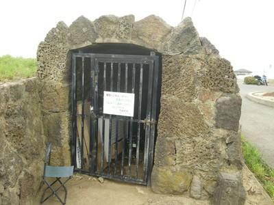 第二熔岩トンネル.jpg