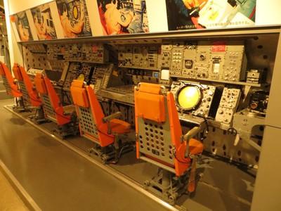 レーダー管制室.jpg