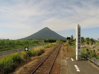 西大山駅2.jpg