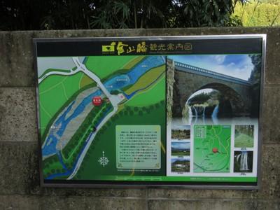 金山橋案内図.jpg
