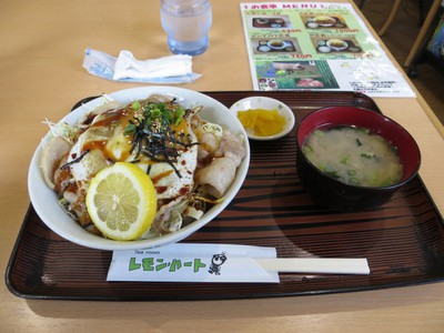 レモンポーク丼.jpg