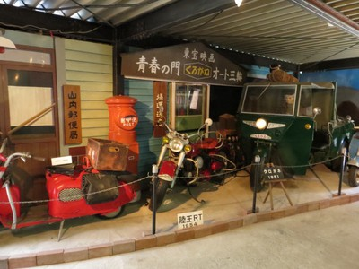 九州自動車歴史館-2.jpg