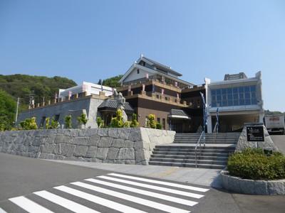 村上水軍博物館.jpg