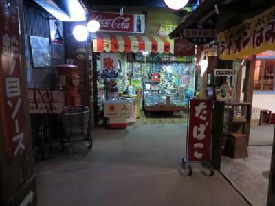 湯布院昭和館-2.jpg