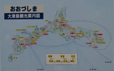 観光案内図.jpg