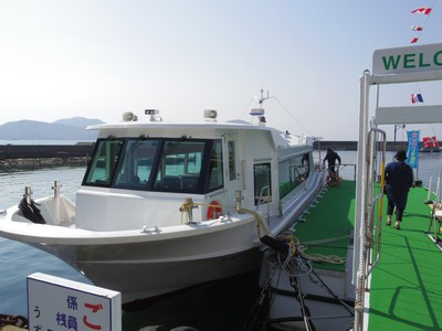 観潮船.jpg